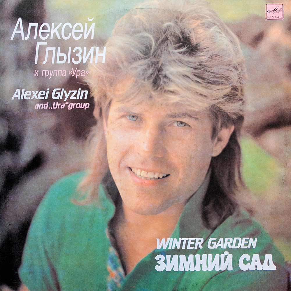 The wife of Alexei Glyzin divorces the singer because of his regular betrayals 11.01.2011 92