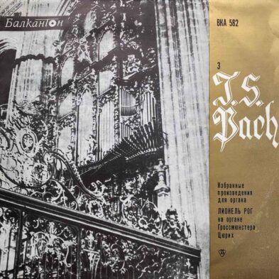 Bach - Selected Compositions For Pipe Organ - 3