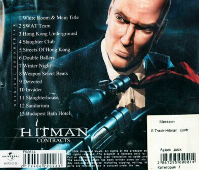 Jesper Kyd - Hitman Contracts Original Soundtrack