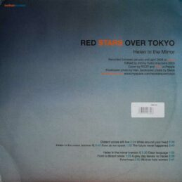 Виниловая пластинка Red Stars Over Tokyo - Helen In The Mirror