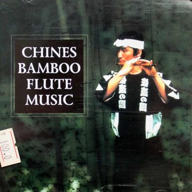 Various - Chinese Bamboo Flute Music